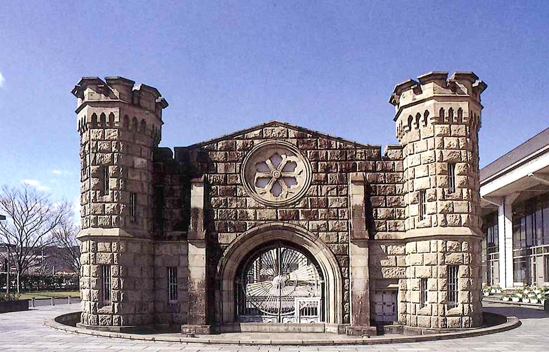 旧鹿児島刑務所正門