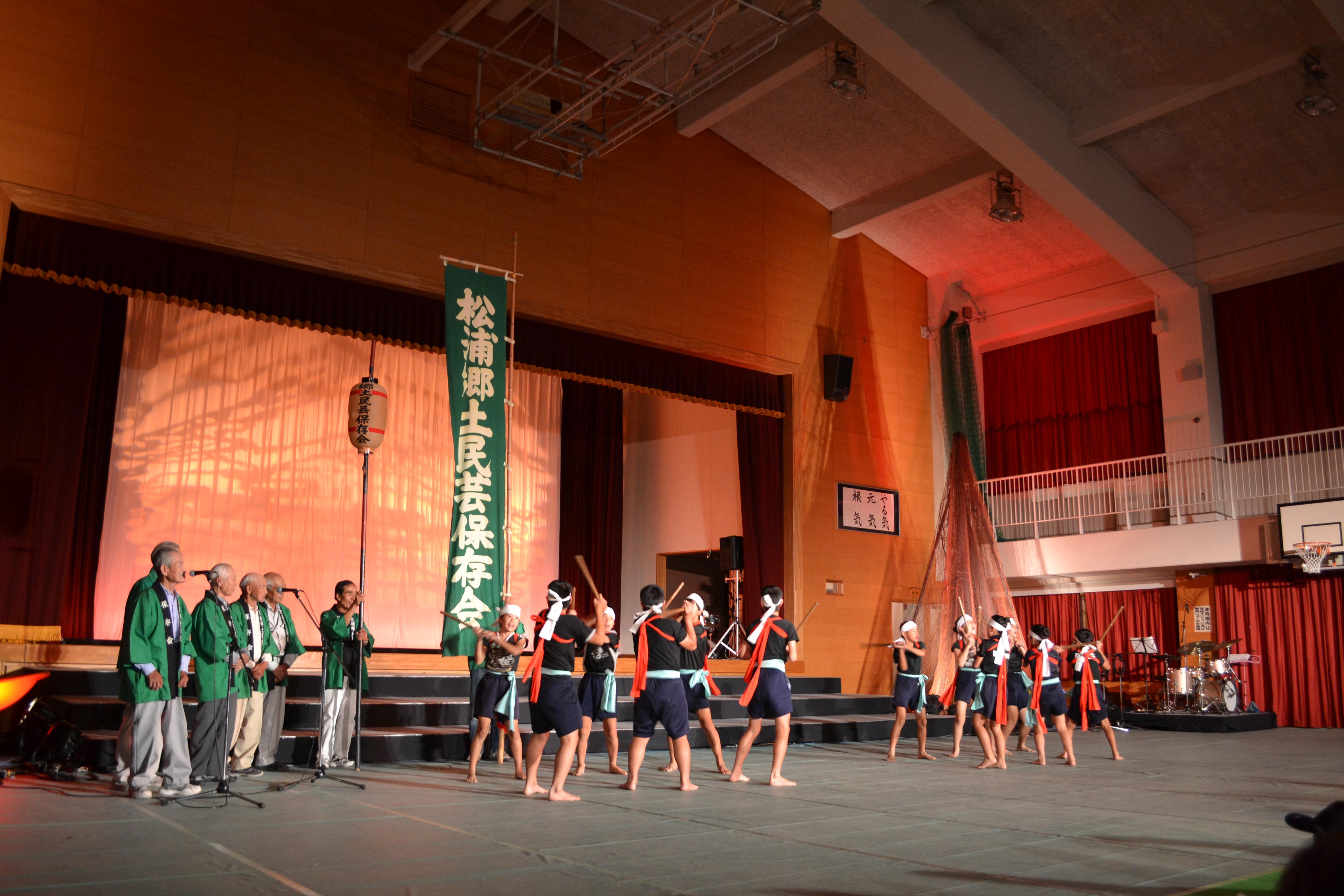 棒踊り(松浦)