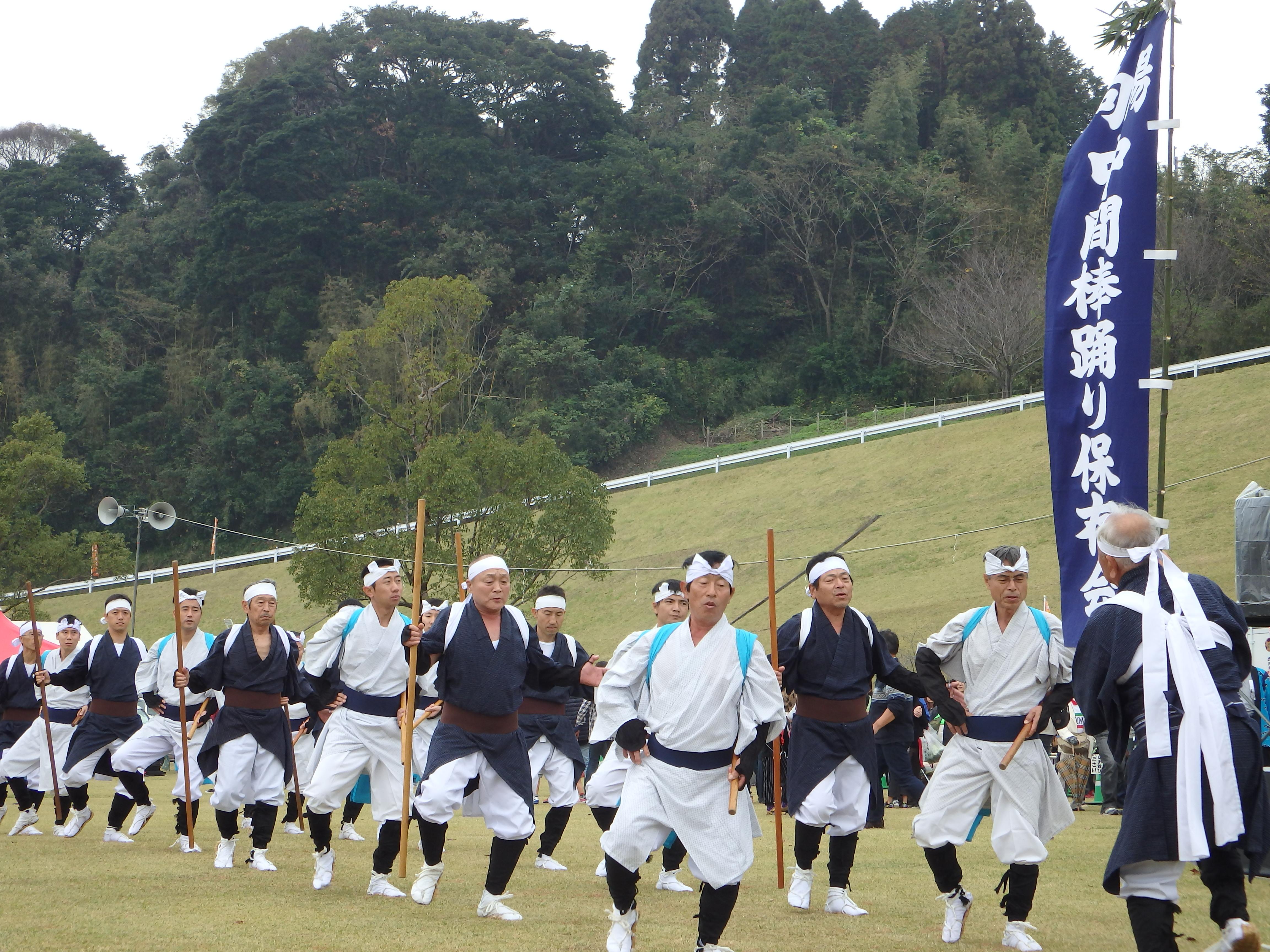 棒踊り(中間)