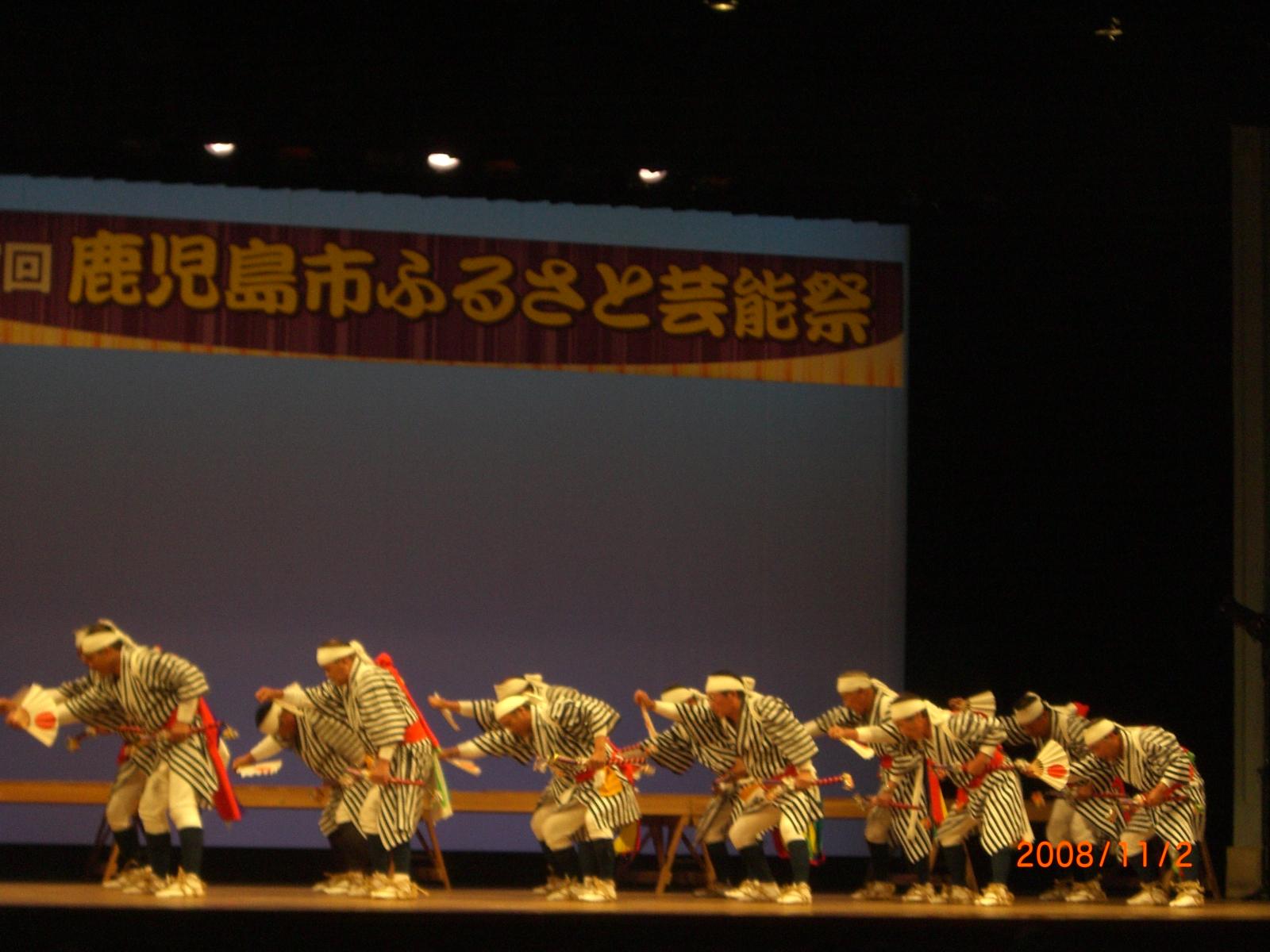 棒踊り(大久保)