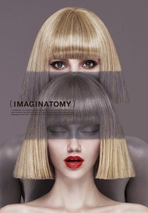 """吉田ユニ展 """"IMAGINATOMY""""(イマジナトミー)"""