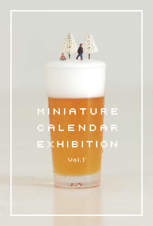 MINIATURE CALENDAR EXHIBITON Vol.1