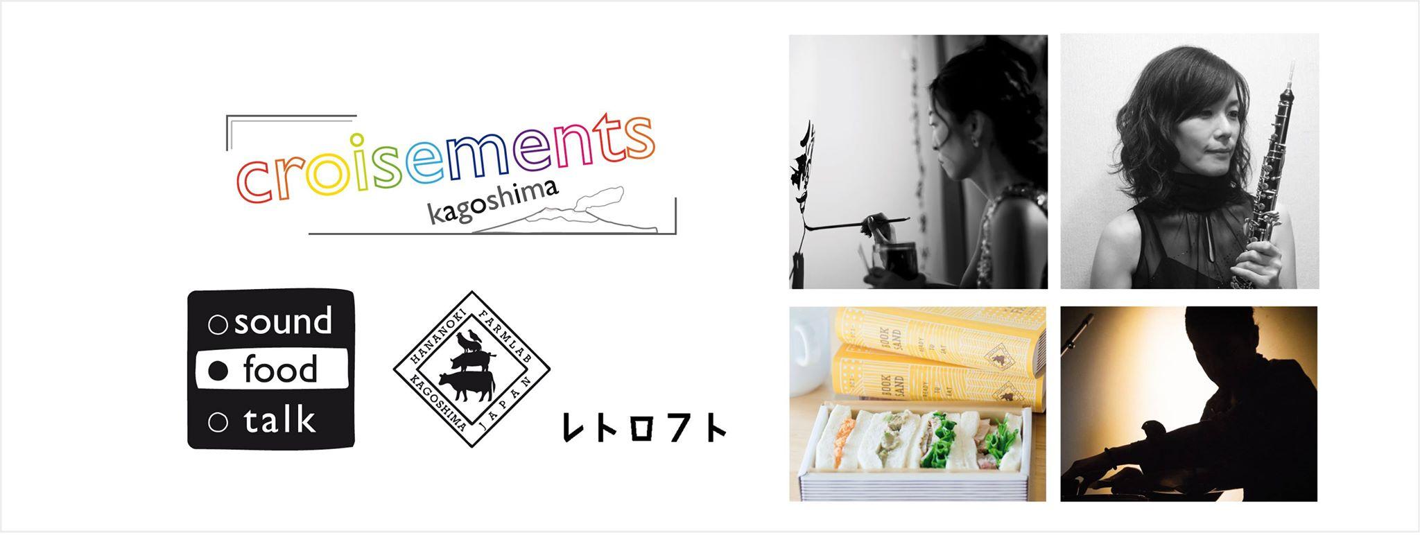 Croisements Kagoshima vol.10 / sound+food+talk