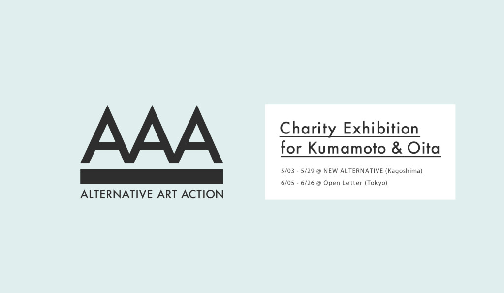 AAA -ALTERNATIVE ART ACTION