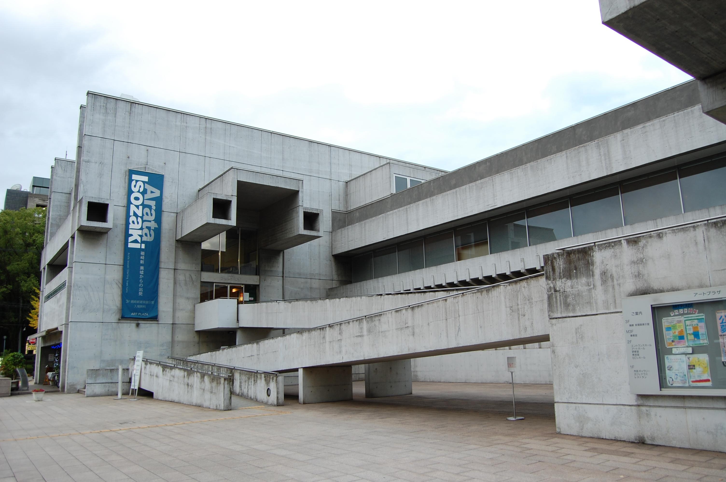 展覧会『ARTPLAZA U_40 建築家展 2016』 出展者募集