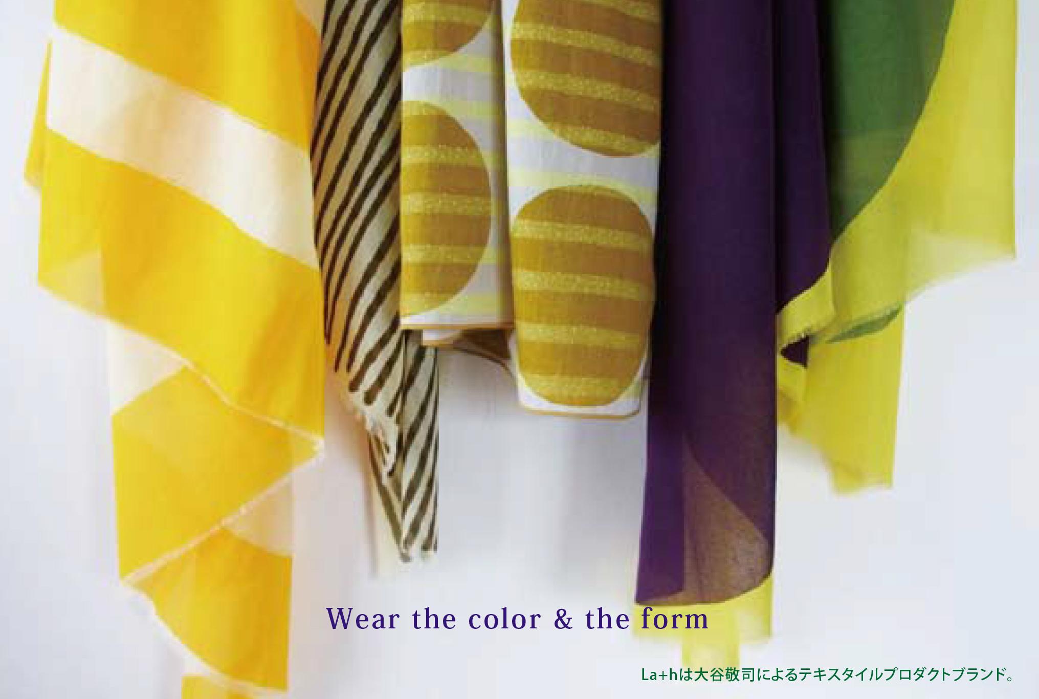 Wear the color & the form La+hのストールとeri,のアクセサリー