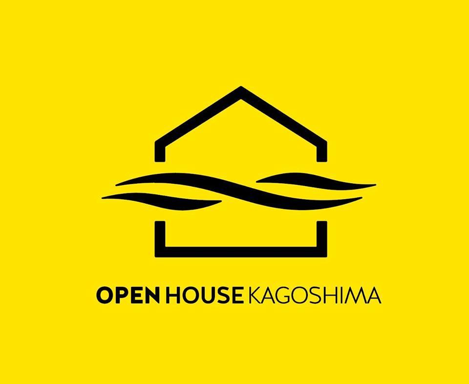 オープンハウスカゴシマ 2016