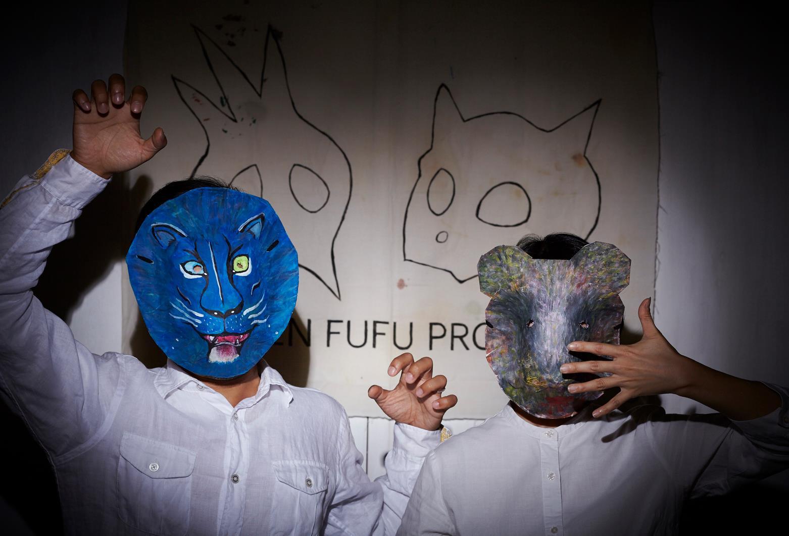 わたしたちの仮面をつくるワークショップ(講師:仮面夫婦プロジェクト)
