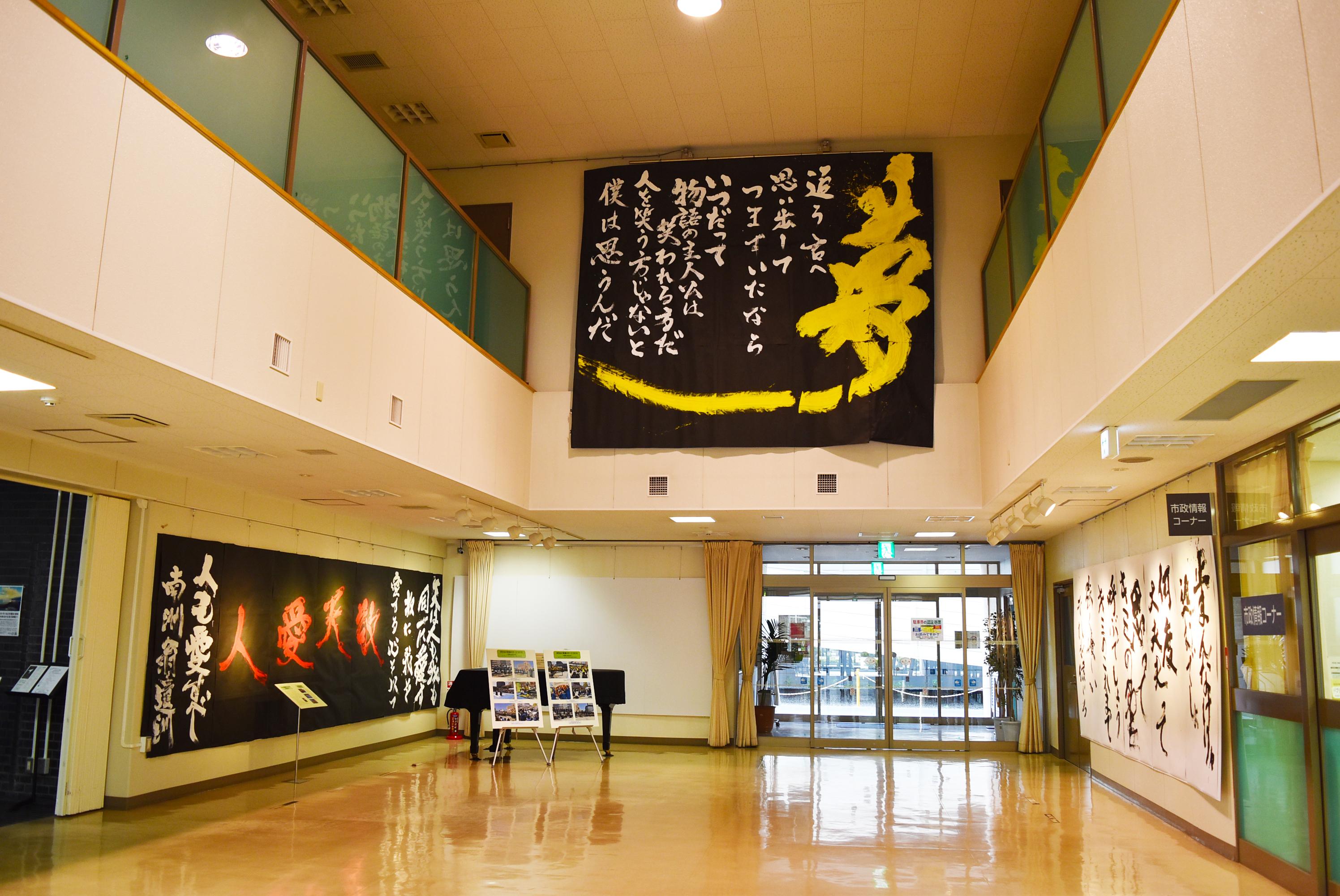 「まちなか音楽ステージ2018~青春のはばたき~」鹿児島大学書道部 パフォーマンス作品の展示