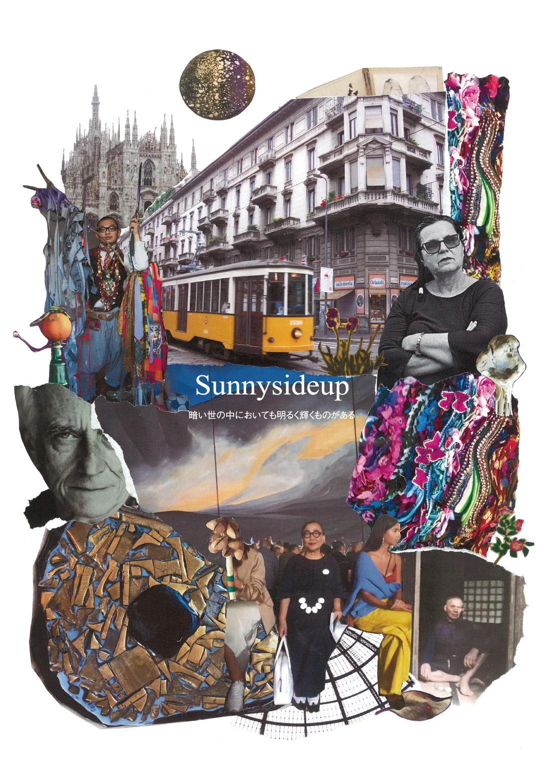 Sunnysideup〜暗い世の中において明るく輝くものがある〜