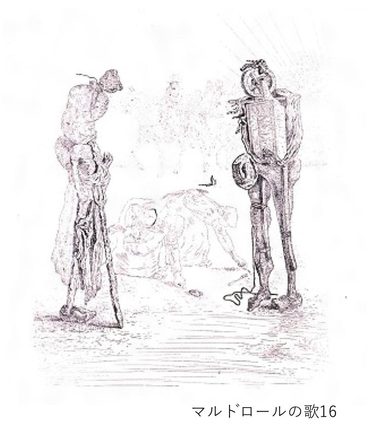 没後30年記念 ダリの《マルドロールの歌》