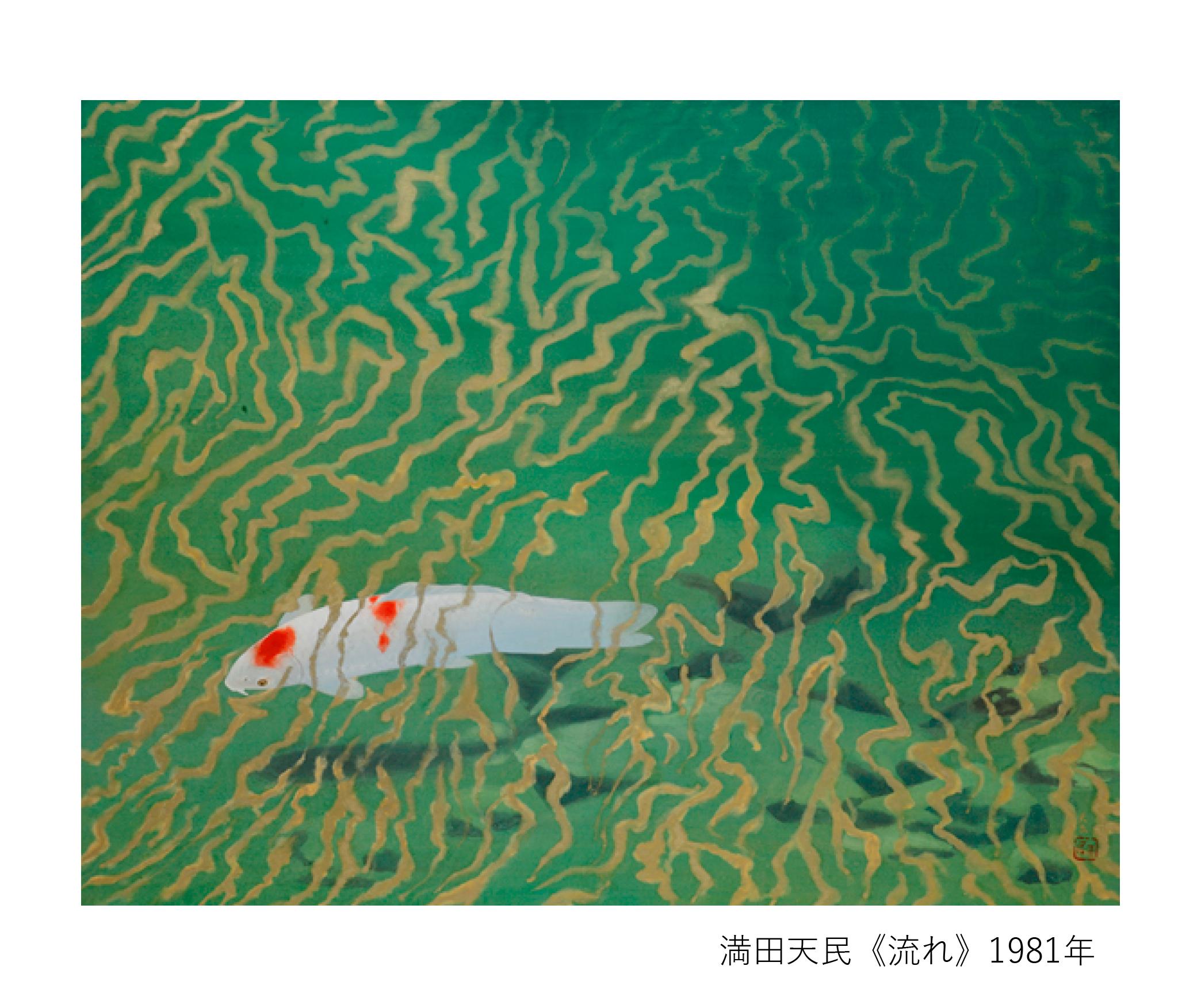 小企画展「空の色、水の色-競演・画家の描いた色」