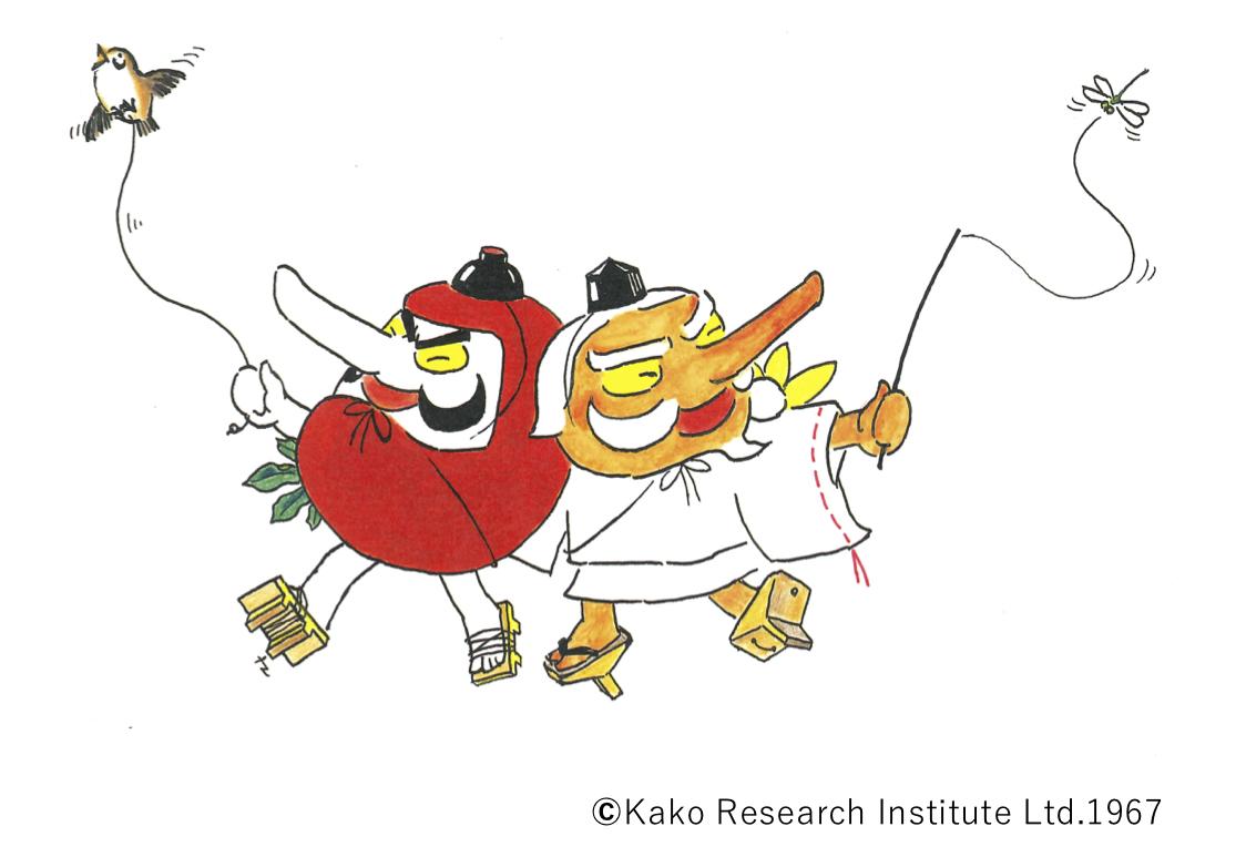 かごしまメルヘン館特別企画展『かこさとしの世界~「だるまちゃん」「からすのパンやさん」から科学絵本、遊びの本まで~』