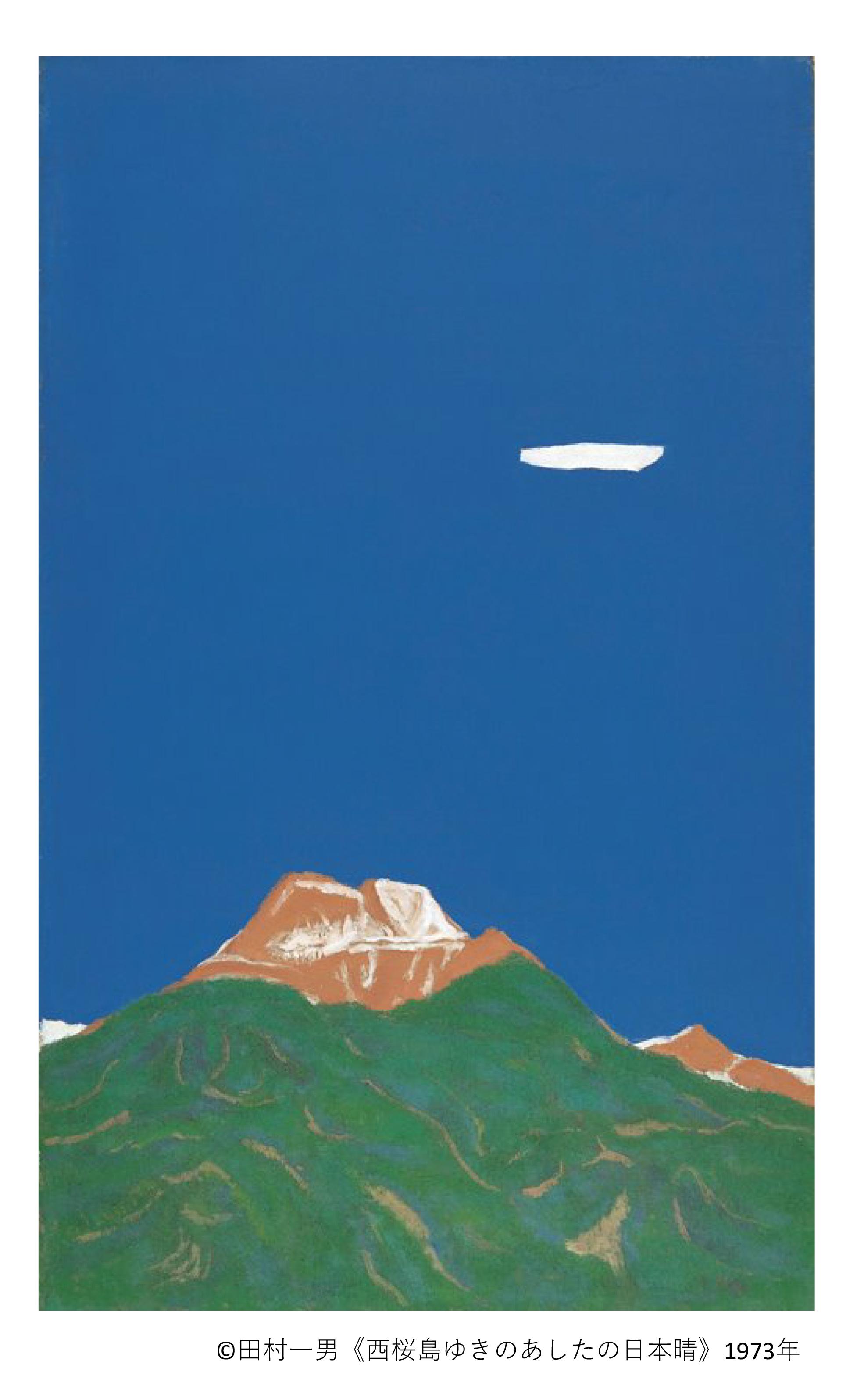 小企画展「空の色、水の色 -競演・画家の描いた色」