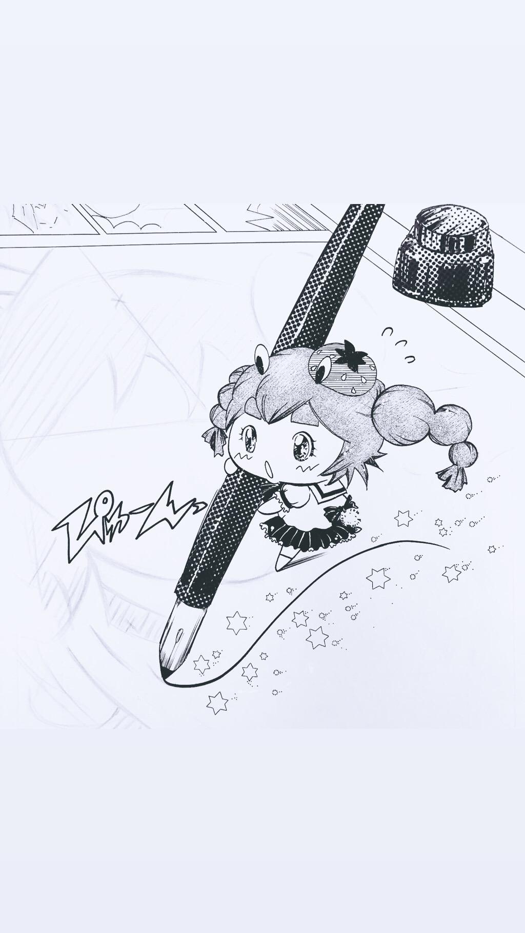 うさぎ漫画展 vol.1