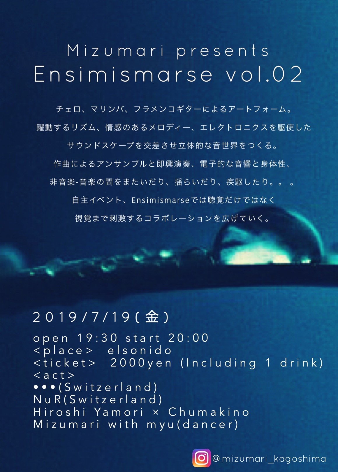 Mizumari presents Ensimismarse vol.2
