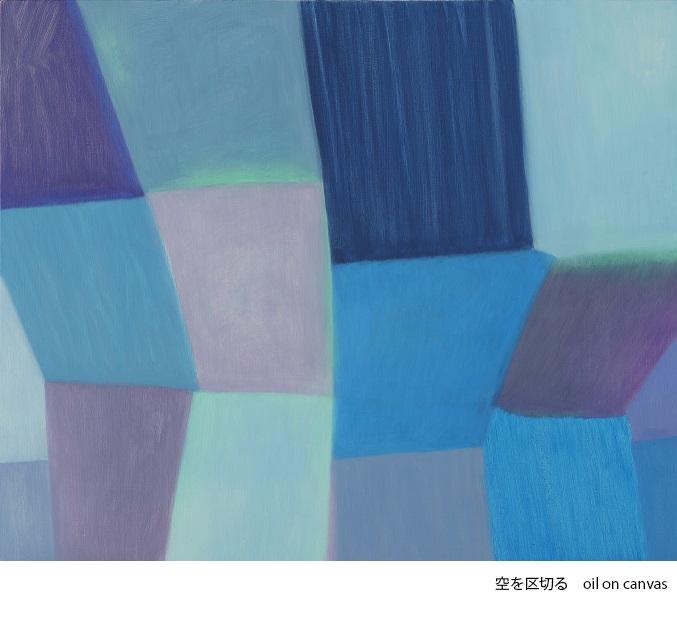 金田実生展「朝と夜にうたう」