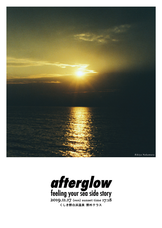 afterglow 〜feeling your sea side story〜