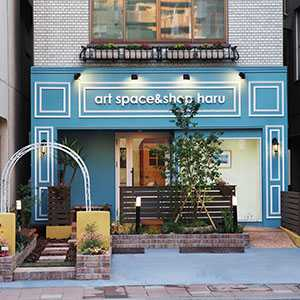 art space&shop haru