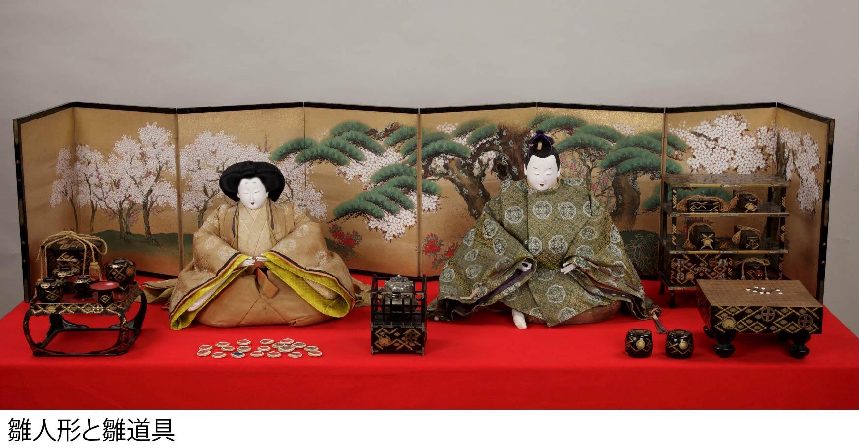 早春の所蔵品展(特集:ひな人形と小さな世界)