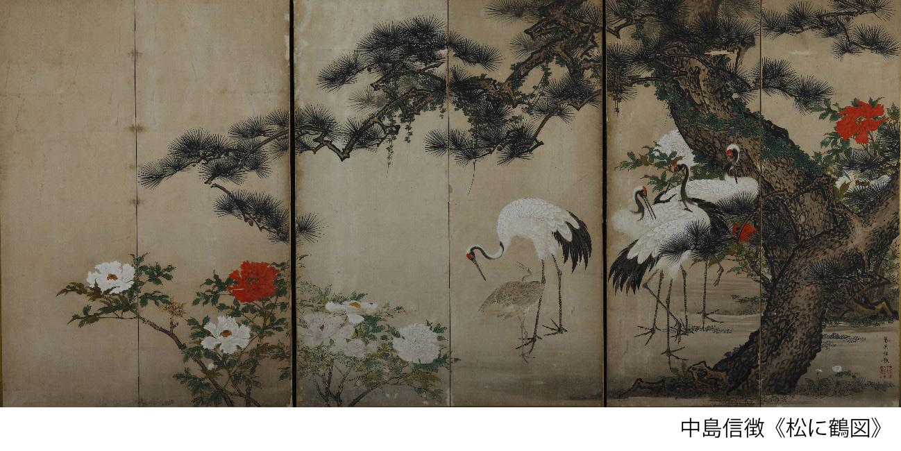 令和2年度 初夏の所蔵品展 特集:花鳥画の世界