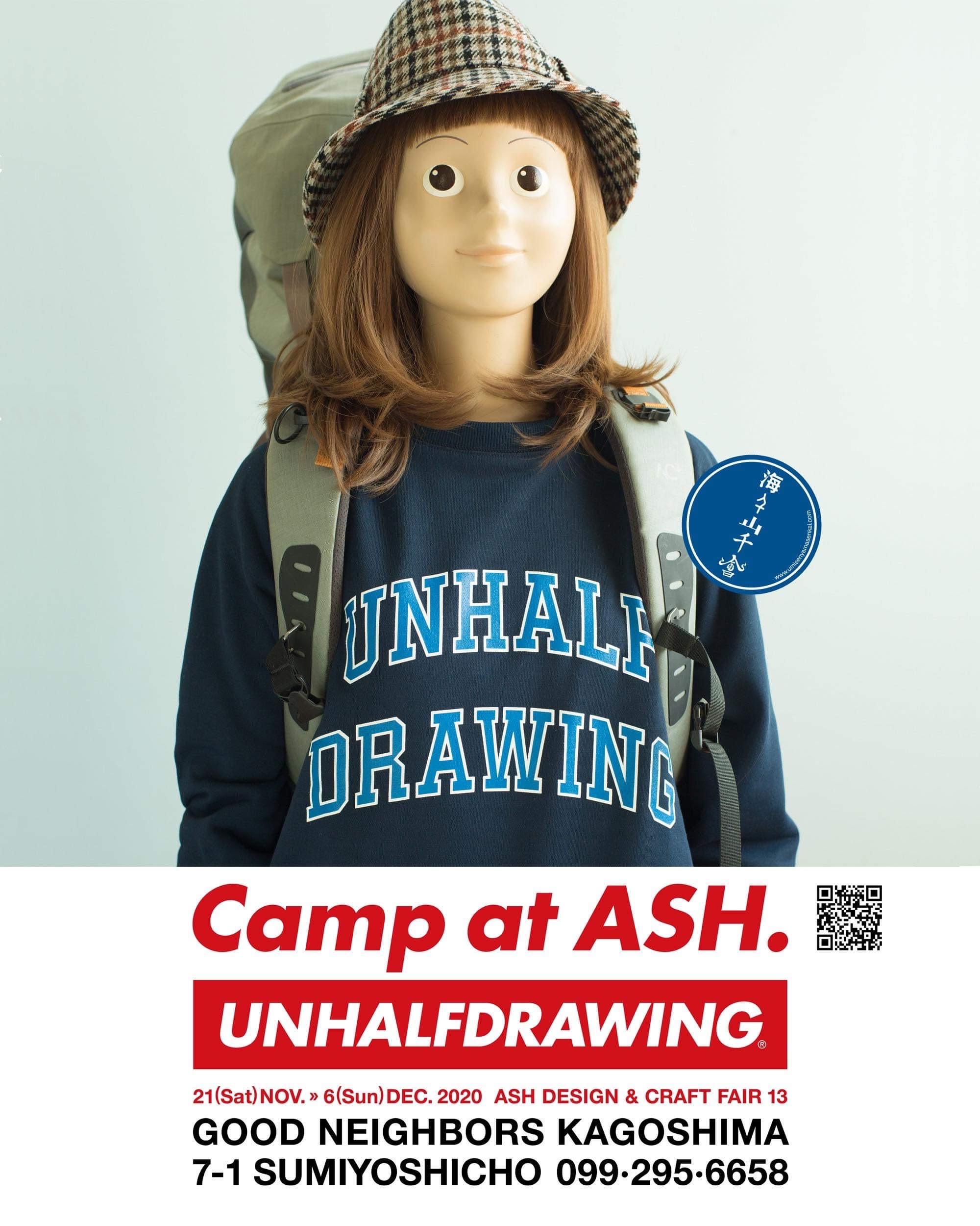 CAMP AT ASH 2020 UNHALFDRAWING