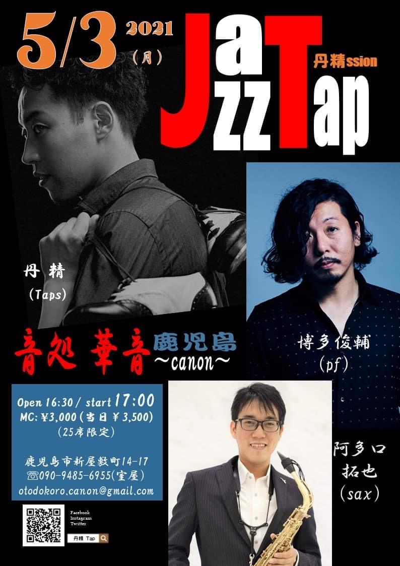 Jazz Tap