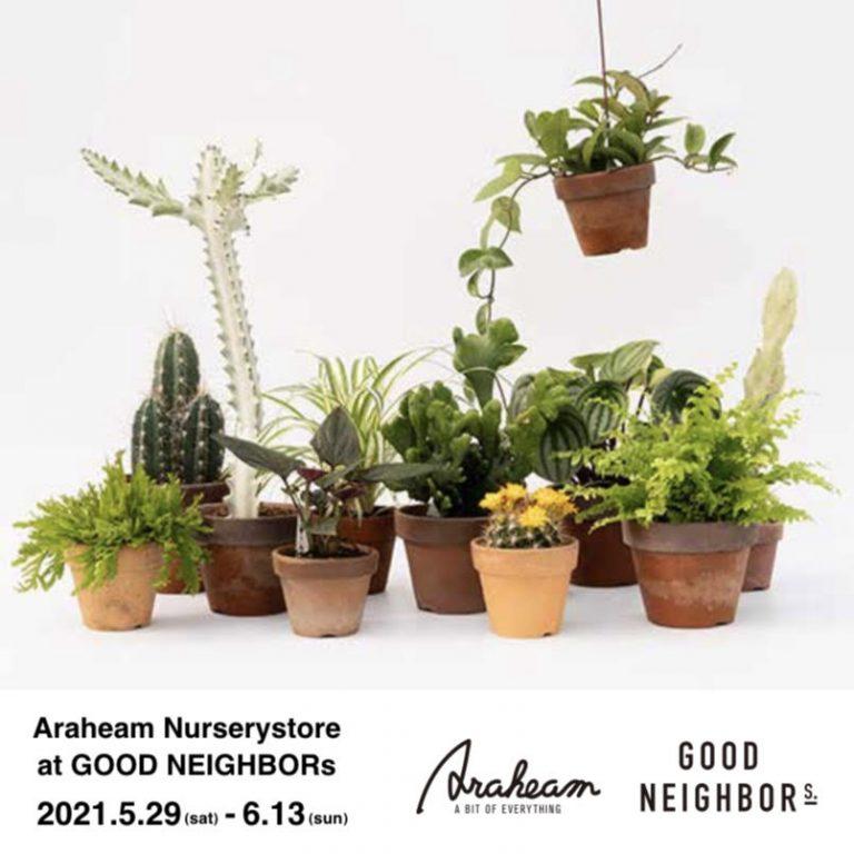 Araheam Nurserystore