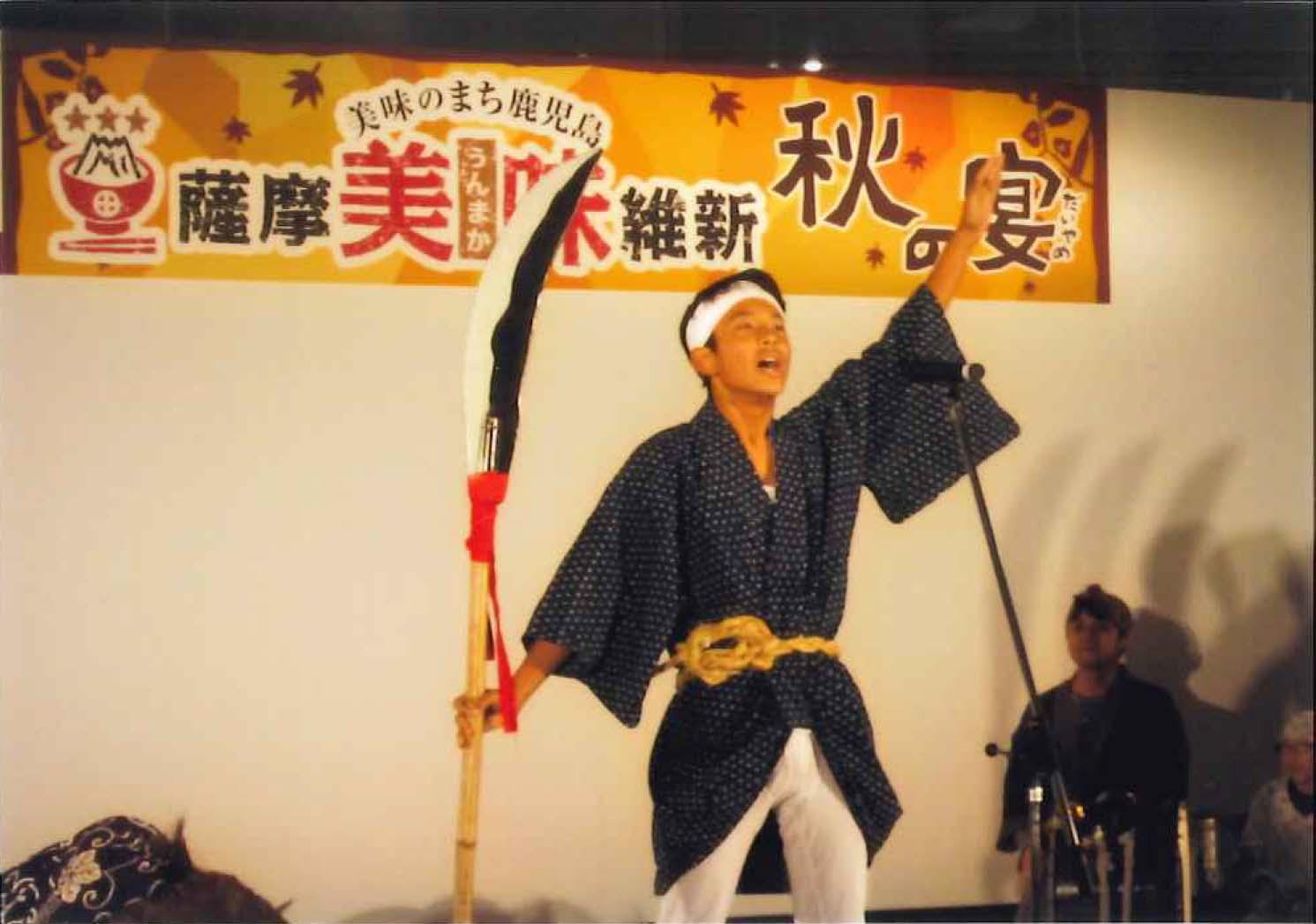 小山田獅子踊り
