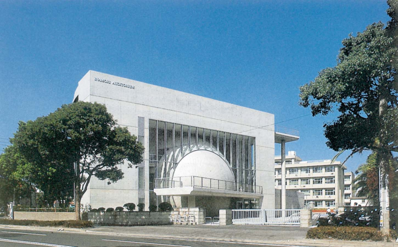 鹿児島大学稲盛会館