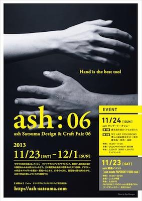 ash:06 ash satuma design&craft fair Hand is best tool