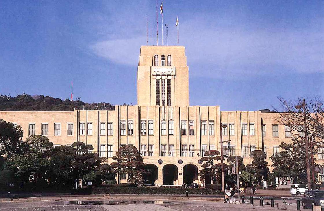 鹿児島市庁舎 本館
