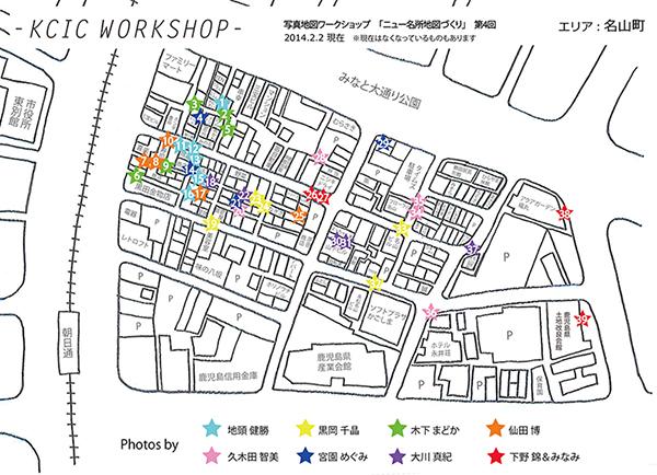 写真地図ワークショップ「名山町」ギャラリー