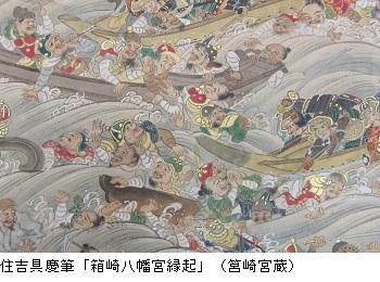 鹿児島市立美術館 講師講演会 「日本美術は海外からどのように見られ、語られてきたのか?―やまと絵を中心に―」