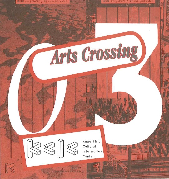 Arts Crossing 03