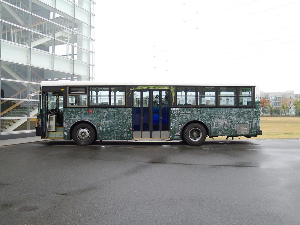 移動型バスミュージアム MOBIUM(モビウム)