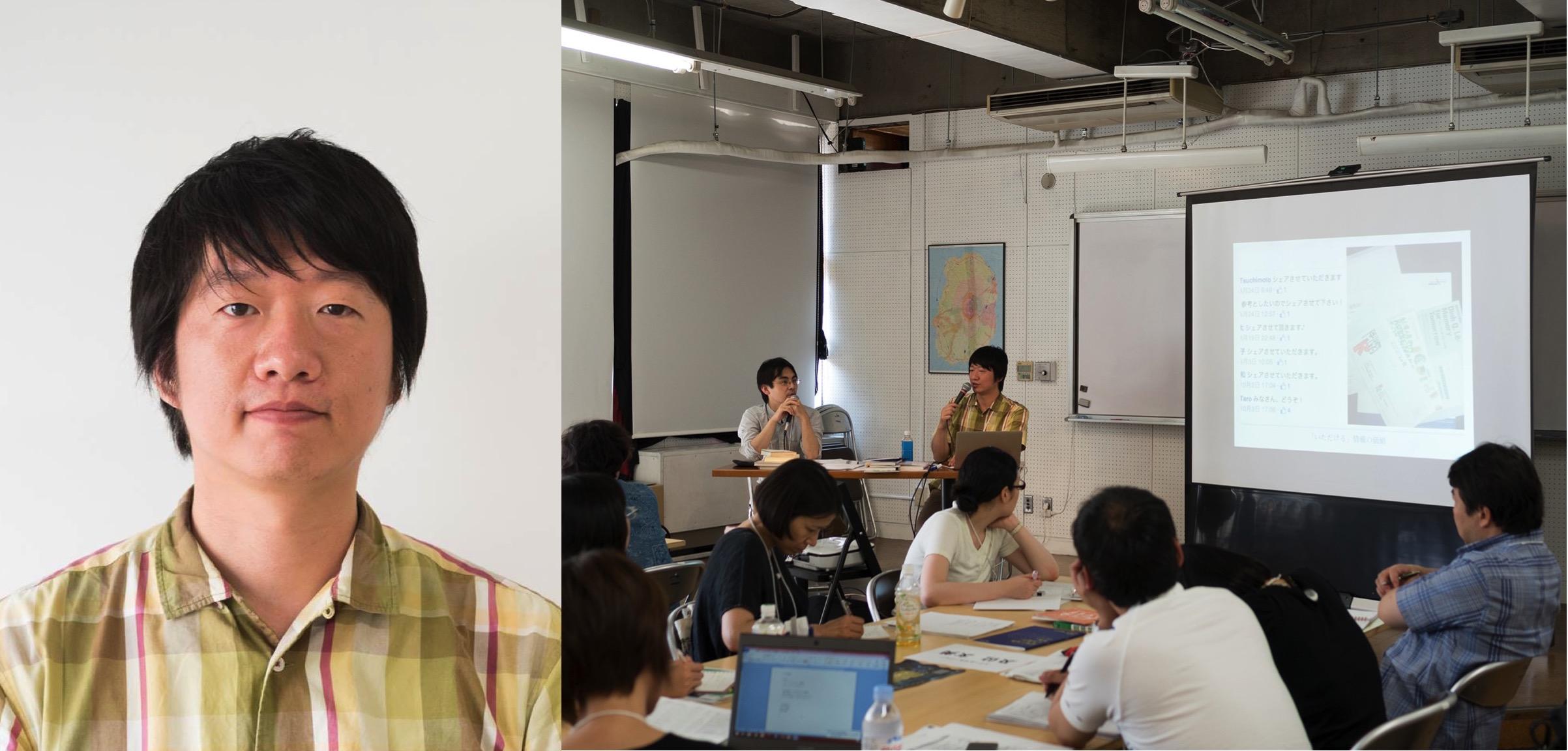 KCIC アートマネジメント ラボ「価値を伝えるプロジェクト記録術」講師:橋本 誠(アートプロデューサー/一般社団法人ノマドプロダクション 代表理事)