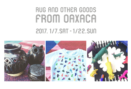 オアハカの手仕事展 RUG AND OTHER GOODS FROM OAXACA