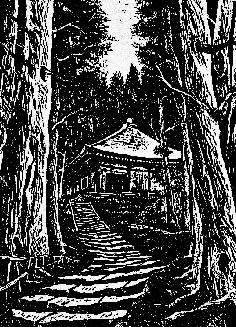 坂田燦の「おくのほそ道」版画展