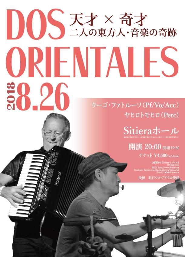 DOS ORIENTALES JAPAN TOUR 2018 鹿児島公演 2018.08.26