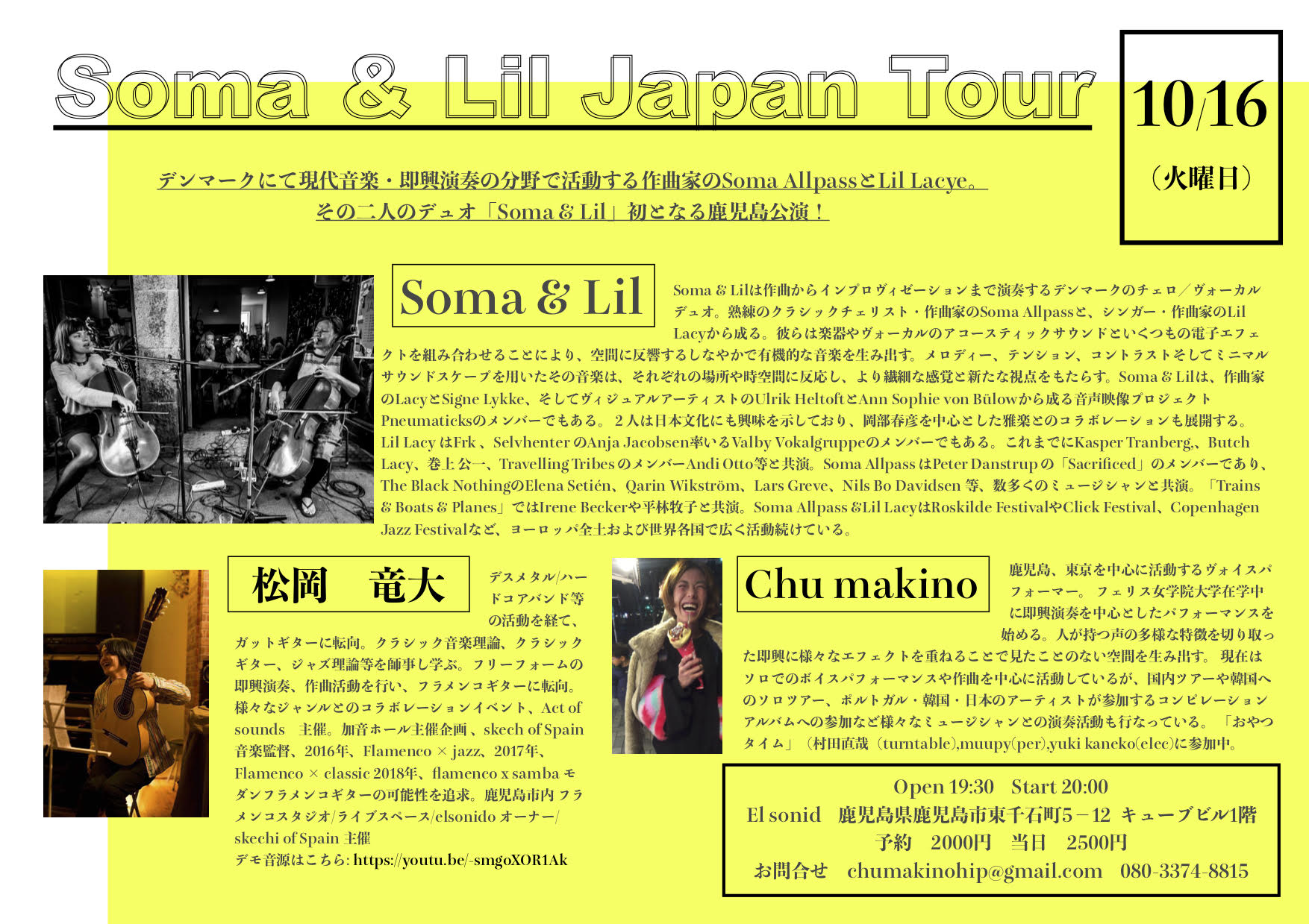 SOMA and LIL JAPAN TOUR 2018.10.16