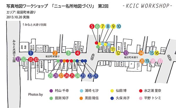 易居町MAP_pdf